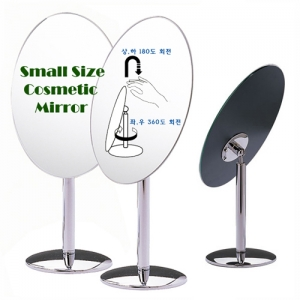 샤이니 무테 타원 탁상거울(소) Shiny Rimless Oval Vanity Table Mirror(S)